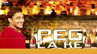Peg La Ke - D Gill | Jugari Jatt | Punjabi Song 2017 | Full Official Video ● Tape Records