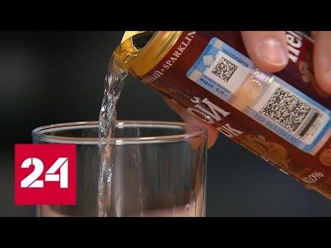 Мгновенное опьянение и сильное похмелье: газированная водка как оружие массового поражения - Росси…