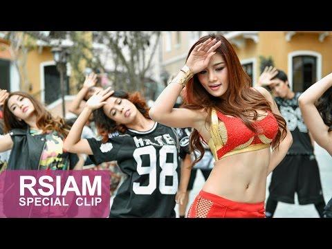 เบื้องหลัง MV ยิ่งถูกทิ้ง ยิ่งต้องสวย - กระแต อาร์ สยาม ( Kratae R Siam )
