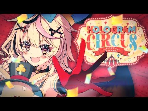 【ORIGINAL SONG+MV】HOLOGRAM CIRCUS - Omaru Polka【尾丸ポルカ/ホロライブ】
