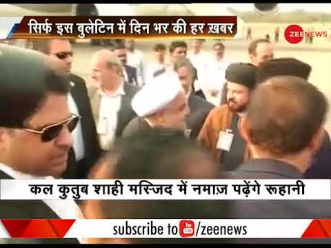 Khabar 20-20: Iran President Hassan Rouhani arrives in Hyderabad on three-day India visit
