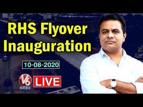 KTR LIVE | RHS Flyover Inauguration At Bairamalguda Junction | V6 News