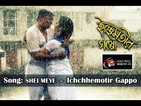 Shei Meye   Ichchhemotir Gappo   Saswata Chatterjee   Tanusree Chakraborty