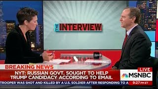 Rep. Schiff Discusses Donald Trump Jr. Meeting with Russian Lawyer on MSNBC