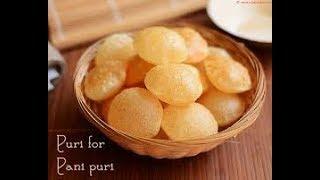 Pani puri puri recipe in Tamil   பானி  பூரி பூரி    How to make pani puri in tamil
