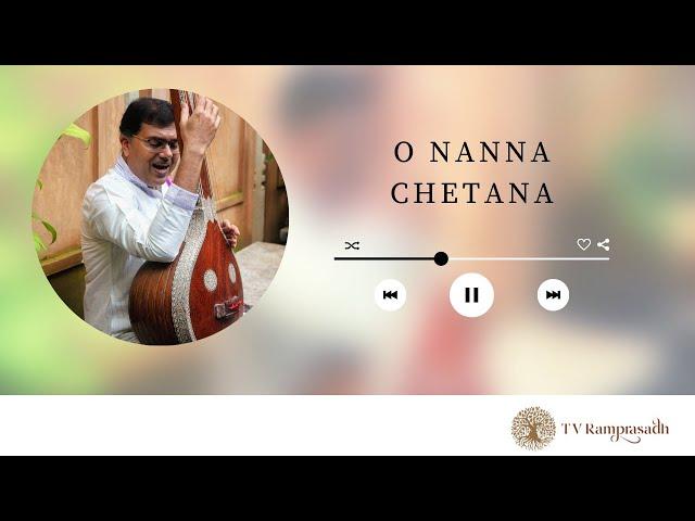 O Nanna Chetana   T V Ramprasadh