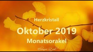 Monatsorakel Oktober 2019   Balance Finden