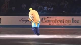 テレビ東京のバナナが氷上の妖精に!?