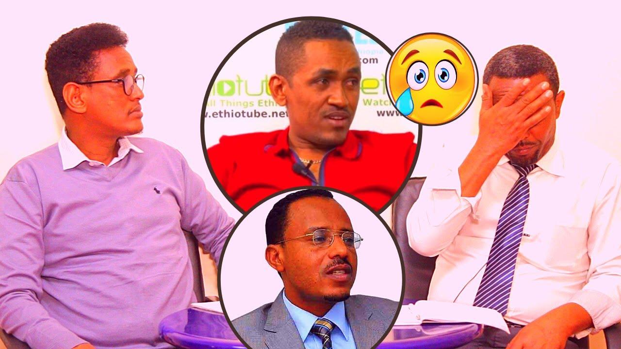 DEG DEG Cumar Oromo Oo Isagoo Ooyaaya Yiri Abye Ayaa Dilay Fanaankii, Lema magersa Oo La Eryey