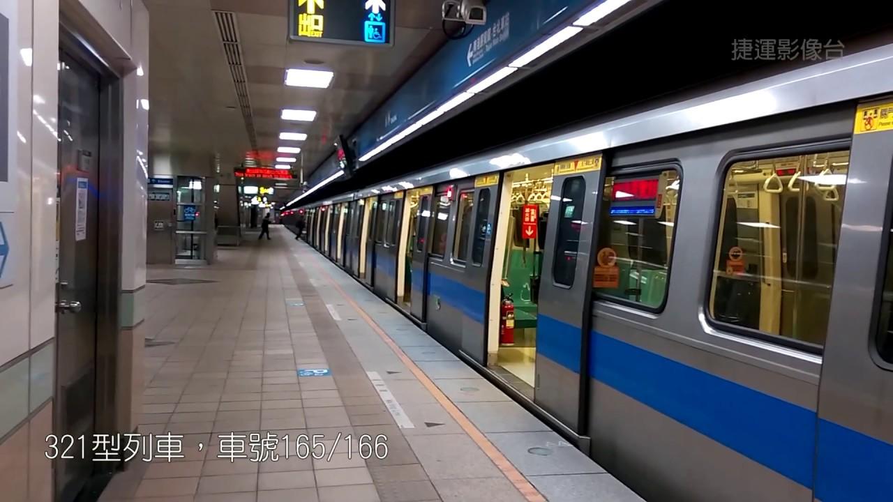 臺北捷運︱板南線︱321型列車離站 - YouTube