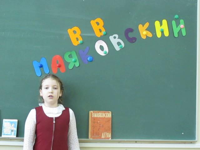 Изображение предпросмотра прочтения – ПолинаХодоренко читает произведение «Что такое хорошо и что такое плохо» В.В.Маяковского