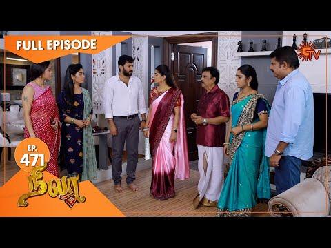 Nila - Ep 471   02 April 2021   Sun TV Serial   Tamil Serial