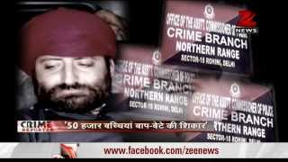Long arm of the law finally catches up with Narayan Sai