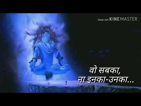 To bolo har har har #Shivaayshivam