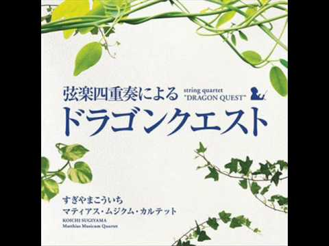 String Quartet Dragon Quest - Endless World