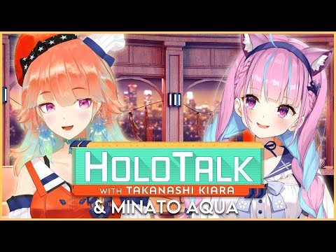 【HOLOTALK】With our 17th guest: MINATO AQUA! #HOLOTALK #ホロトーク #2Onions