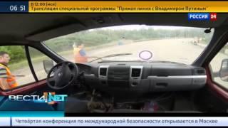 Вести.net: беспилотные КамАЗы появятся на российских дорогах в 2017 году