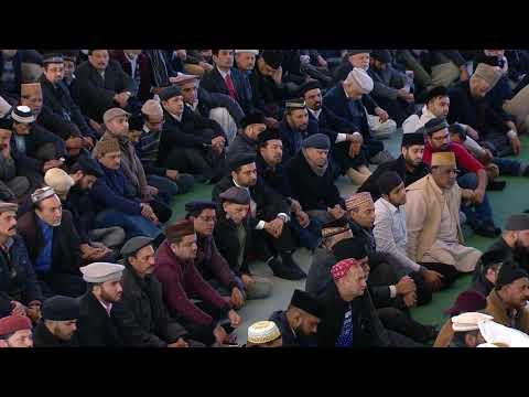 Friday Sermon: Mirza Khursheed Ahmad - The Humble Man: 19th January 2018