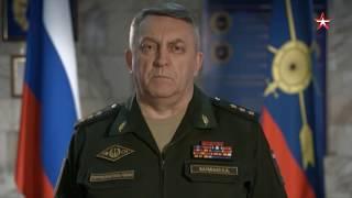 Поздравление командующего РВСН генерал полковника Каракаева С В