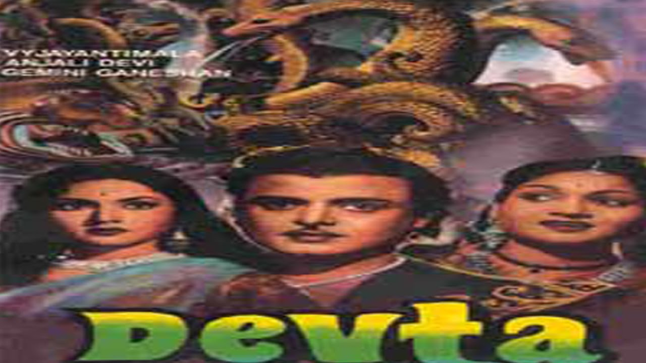 Devta 1956 Hindi Full Movie Vyjayanthimala Gemini Ganesan