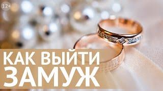 Талисман на любовь и замужество: как сделать