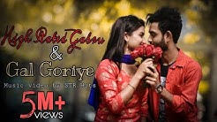Gal Goriye - High Rated Gabru | Guru Randhawa | Cute Love Story | Hindi Song 2019 | STRHits