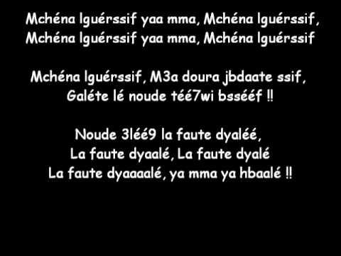 music mp3 cheb zebi