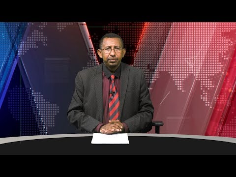 ESAT DC Daily News Tue 09 October 2018