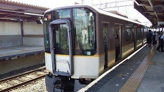 【定期脱走運用】近鉄9820系EH28編成 平端発車
