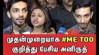Anirudh Ravichander about #Metoo