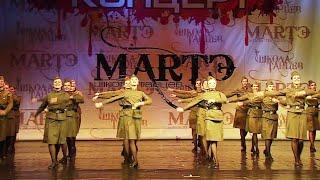 "Народные танцы мира, ""Смуглянка"", школа танцев МАРТЭ 2018"