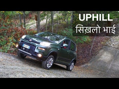 TOP CAR TIPS - UPHILL DRIVING - Hill Driving Tutorial
