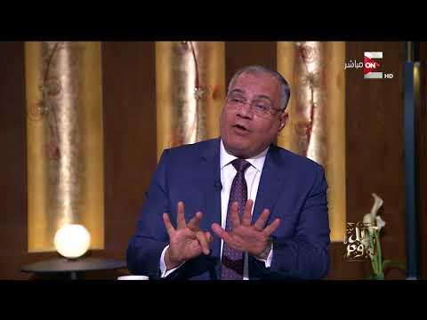 كل يوم - هل الضرائب تعتبر -زكاة أم دين يخصم من الوعاء - .. سعد الدين الهلالي
