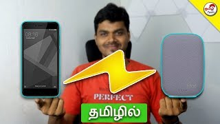 Wireless Charging on Your SmartPhone - அசத்தல்  | Tamil Tech
