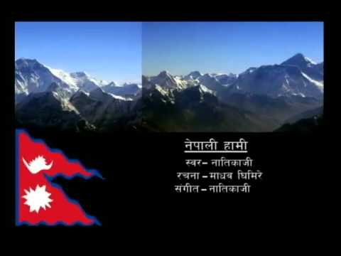 Nepali Hami Rahula kaha Nepalai Narahe- Nati Kaji -