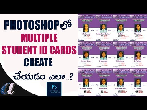 How to create Multiple Student ID Cards in Photoshop || www