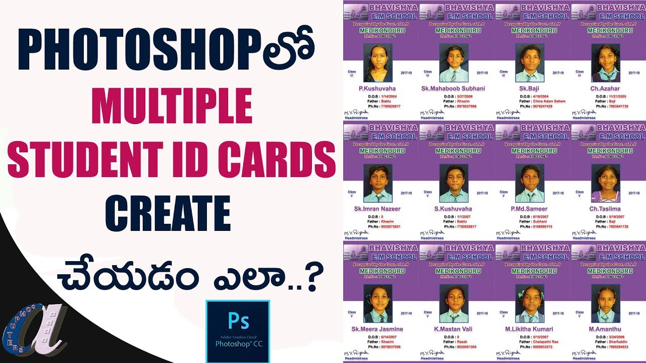 How to create Multiple Student ID Cards in Photoshop ||  www computersadda com