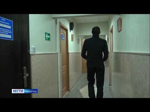 Житель Анадыря стал жертвой кибермошенников