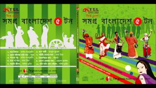 মোগো মেজাজ গরম - mogo mejaj gorom - barisal - ৫ টন - iav