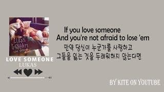 Lukas Graham(루카스) - Love someone 가사 Korean lyrics 한글자막 | 팝송추천