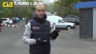 Нет камер - нет нарушений? Обещания мэра Одессы(http://www.slovoidilo.ua | 28 ноября 2014 года в ходе заседания одесского исполкома городской голова Геннадий Труханов..., 2015-11-11T14:21:05.000Z)