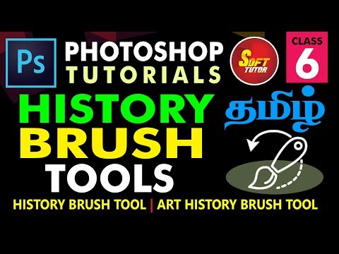 History Brush Tool | Art History Brush Tool | Photoshop CC in Tamil Tutorial | Soff Tutor thumbnail