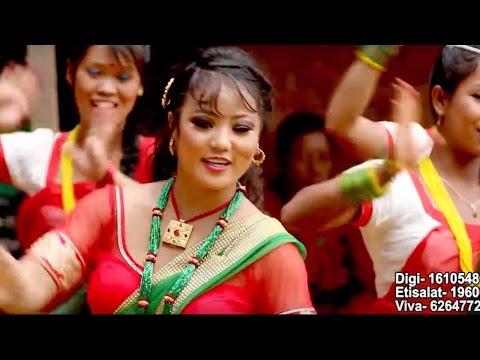 टिपन सकिन - Tipana Sakina -Jyoti Magar/Preeti Ale | Hari Bista -New Teej Song 2073