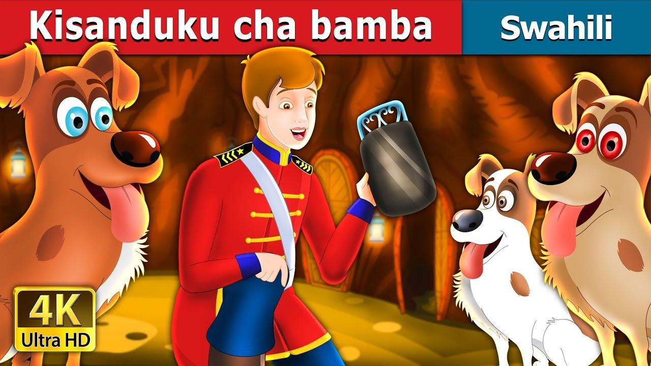 Download Kisanduku cha bamba | Hadithi za Kiswahili | Swahili Fairy Tales