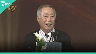 연기자 변희봉 | 문화훈장 [2020 대한민국 대중문화…