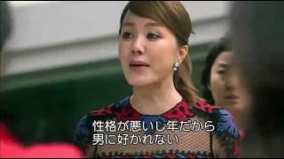 魔女の恋愛 第6話