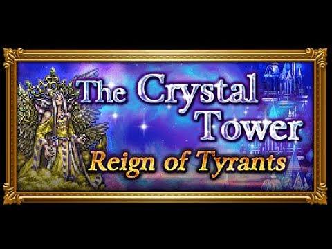 [FFRK] Crystal Tower 1st Flight - Hades