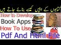 How To Develop Book Apps For Android Using Thunkable, How To Use Pdf And Html File