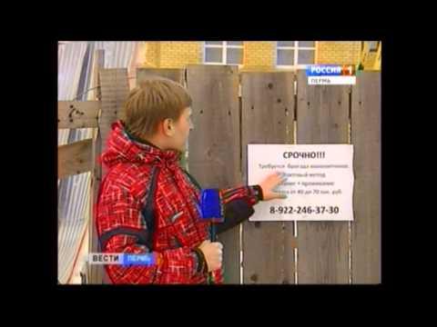 Почтовые индексы Казани: по адресу, районам, улицам до