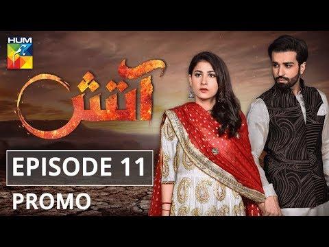 Aatish Episode #11 Promo HUM TV Drama
